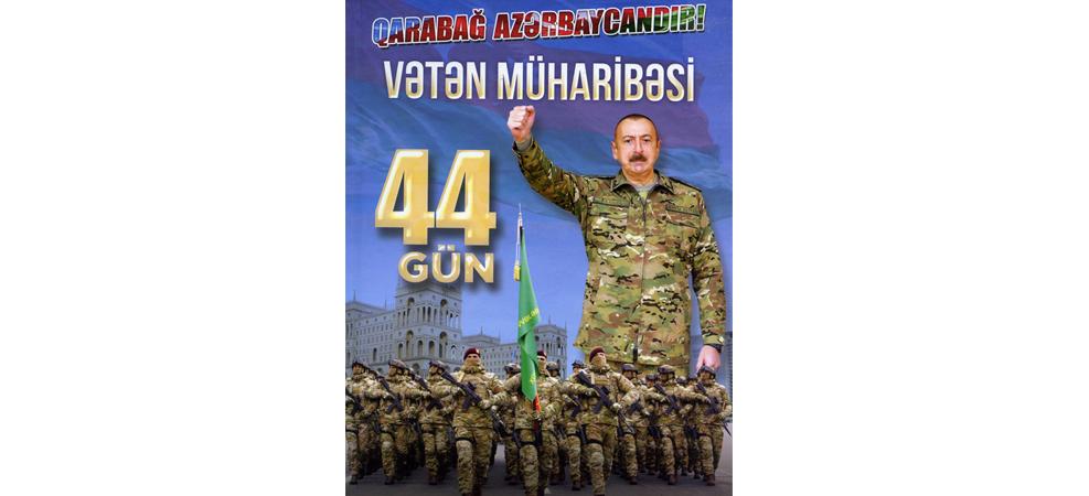 """""""27 sentyabr Böyük Qələbəyə 30 il həsrət qalan xalqımızın  Zəfər tarixinin başlanğıcıdır!"""""""
